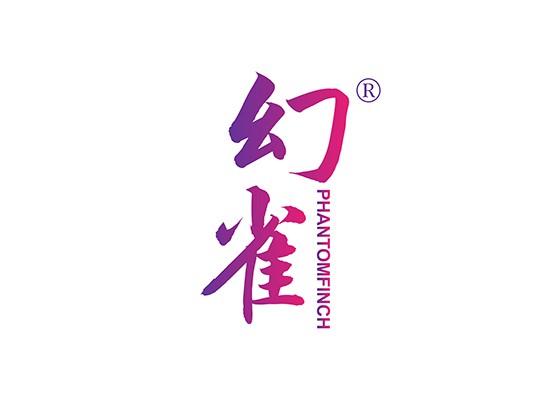 幻雀 PHANTOM FINCH
