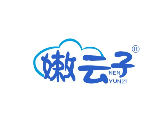 嫩云子 NEN YUN ZI