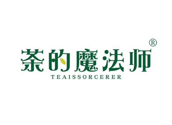茶的魔法师 TEA IS SORCERER