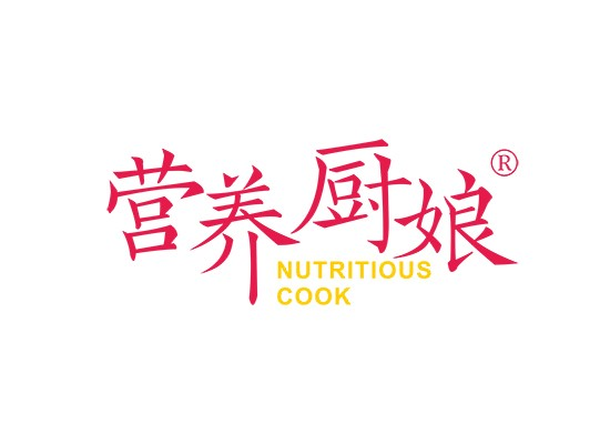 营养厨娘 NUTRITIOUS COOK