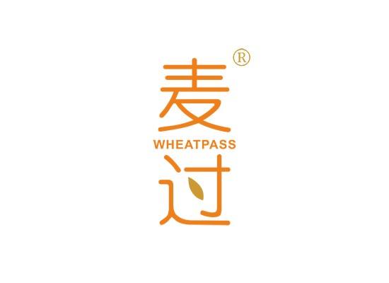 麦过 WHEAT PASS