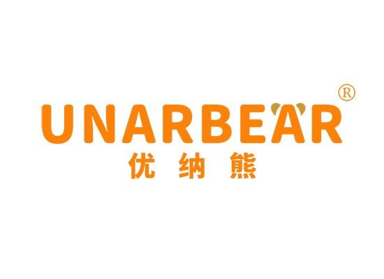 優納熊 UNAR BEAR