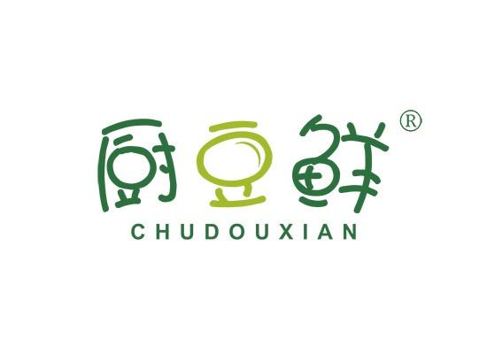 厨豆鲜 CHU DOU XIAN
