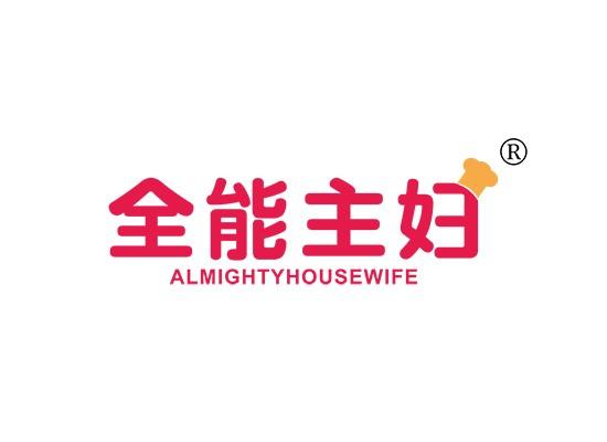 全能主妇 ALMIGHTY HOUSEWIFE