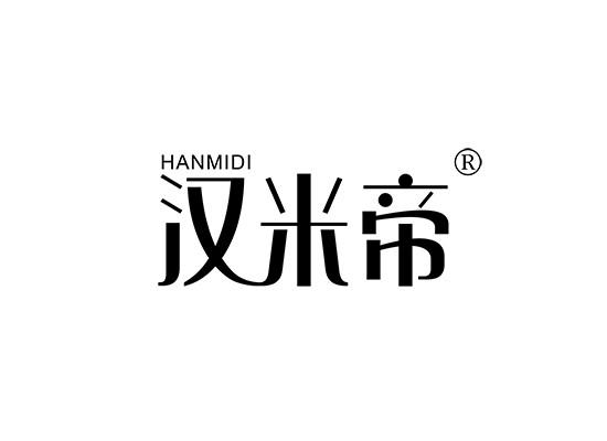 汉米帝 HAN MI DI