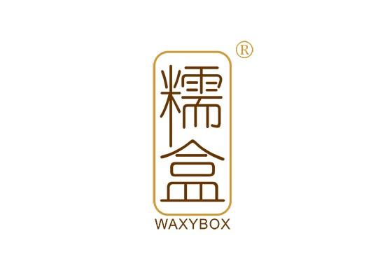 糯盒 WAXY BOX