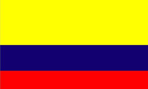 哥倫比亞國際商標