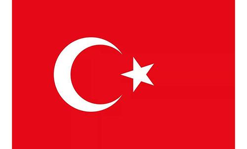 土耳其國際商標