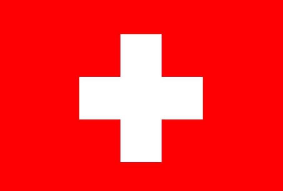 瑞士商標查詢注冊