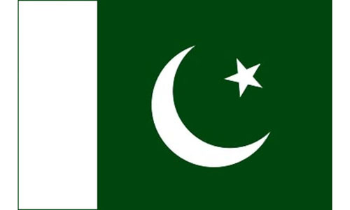 巴基斯坦商标查询注册