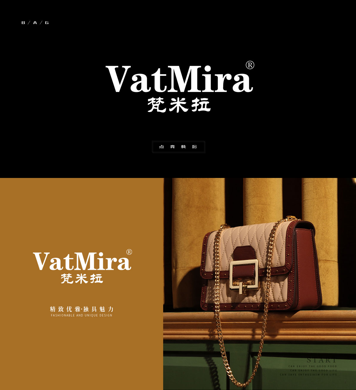 梵米拉,VATMIRA