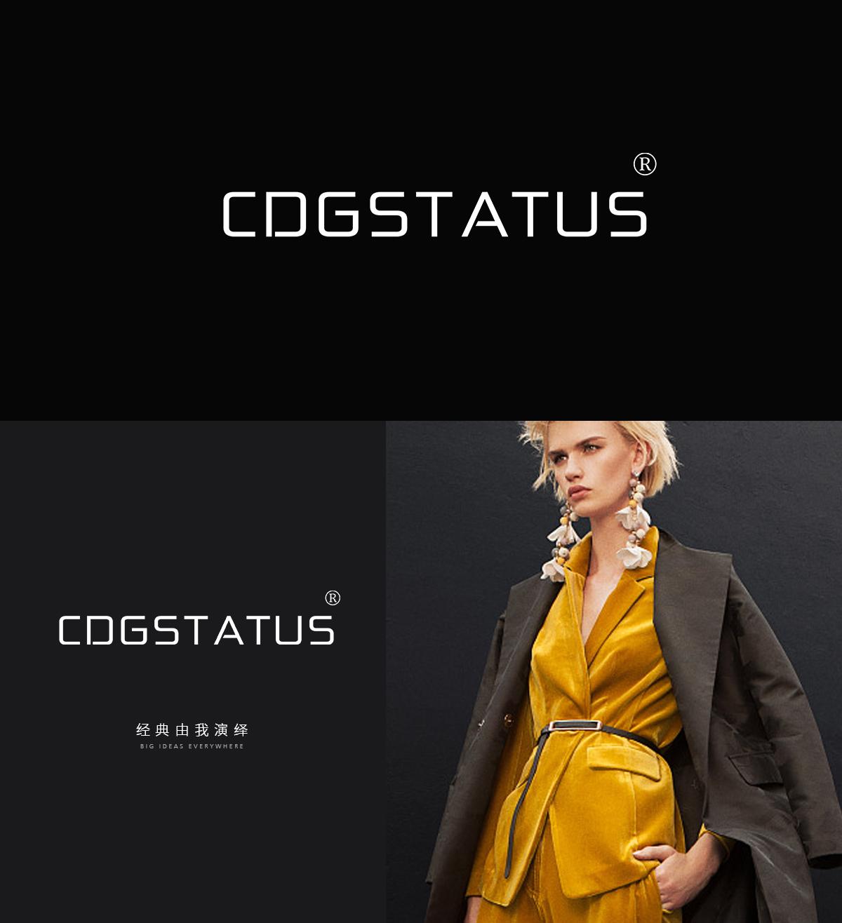 CDGSTATUS