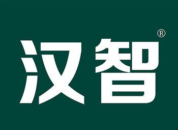 7-B092 汉智