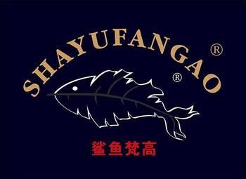 25-A1961 鲨鱼梵高+图形