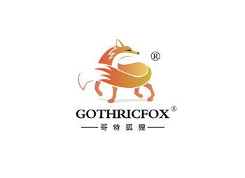 25-A2767 哥特狐狸 GOTHRICFOX