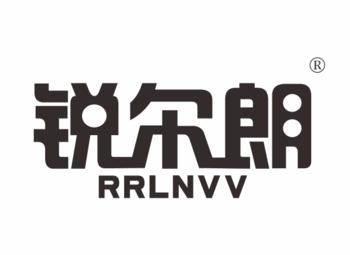 6-A035 锐尔朗,RRLNVV