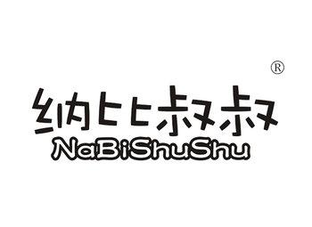 30-A331 纳比叔叔 NABISHUSHU