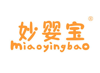 5-B362 妙婴宝 MIAOYINGBAO