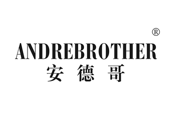 25-A2824 安德哥 ANDREBROTHER