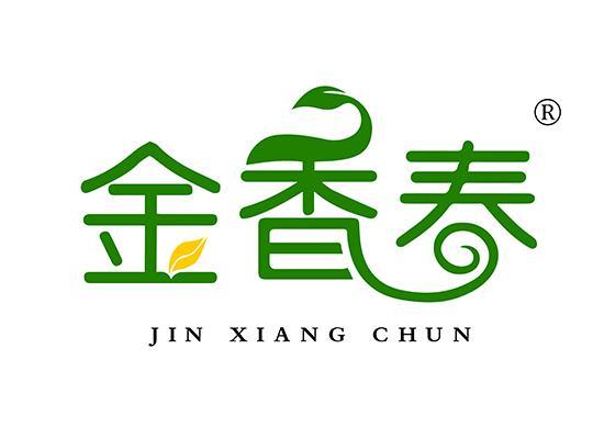 30-A526 金香春 JINXIANGCHUN