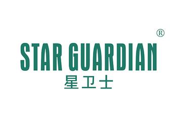 21-A136 星卫士 STAR GUARDIAN