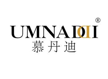 25-A2666 慕丹迪 UMNADDI
