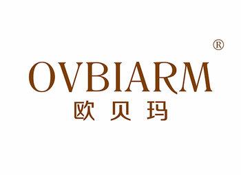 18-A453 欧贝玛 OVBIARM