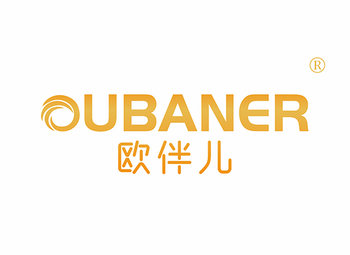 9-A914 欧伴儿,OUBANER