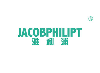 11-A652 雅利浦,JACOBPHILIPT
