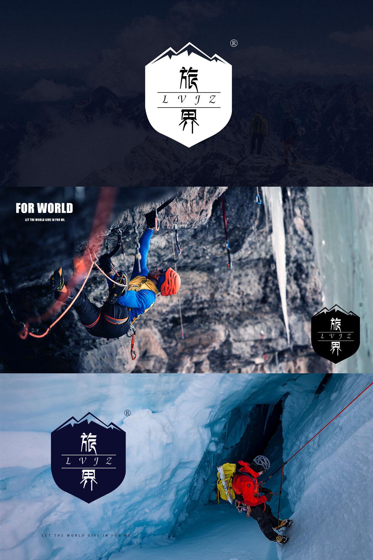 旅界+图形