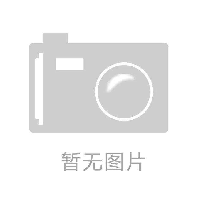 清茗川商标