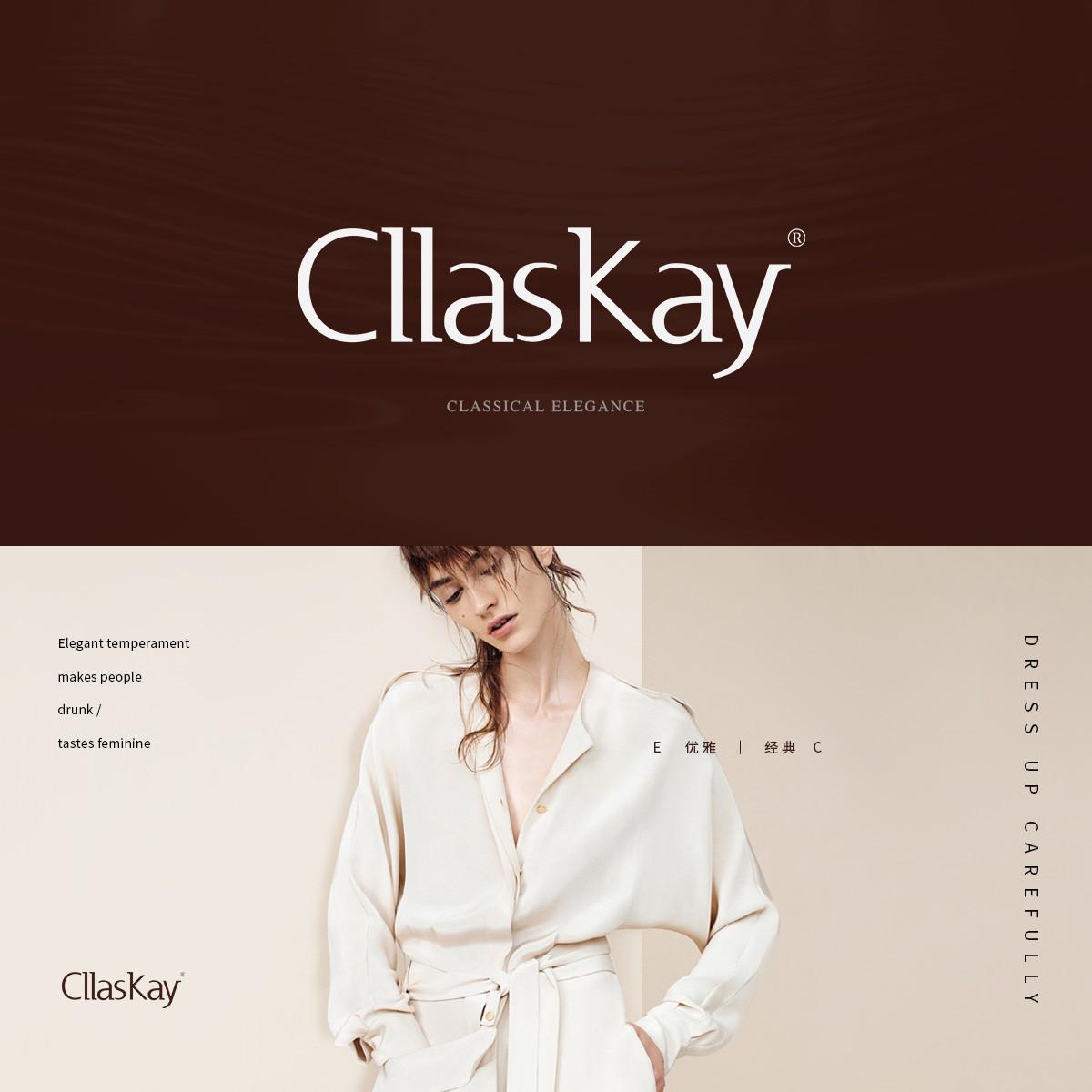 CLLASKAY