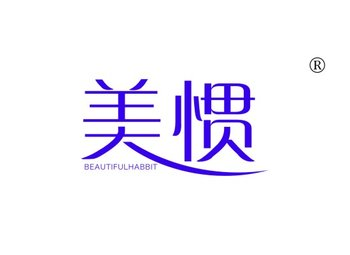 41-A131 美惯,BEAUTIFULHABBIT