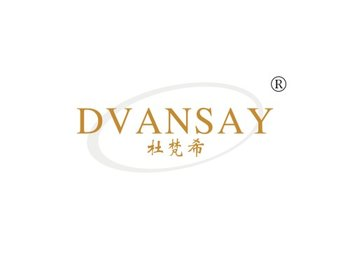 杜梵希,DVANSAY