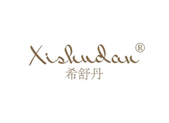 3-A2452 希舒丹 XISHUDAN