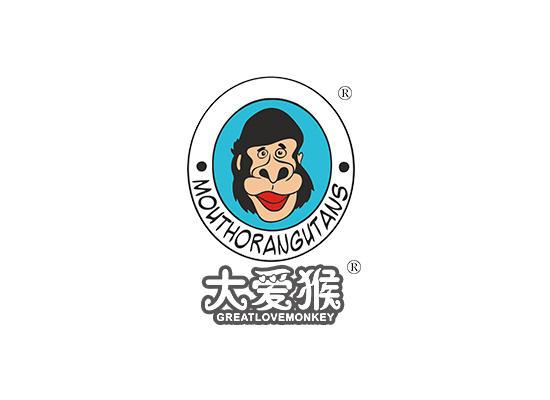 25-A9349 大爱猴