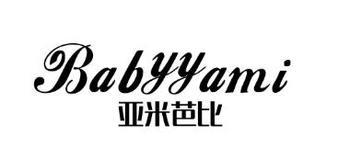 C-146 亚米芭比 BABYYAMI