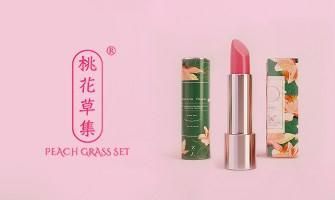 3-A778 桃花草集PEACH GRASS SET
