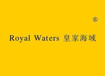 29-2077 皇家海域