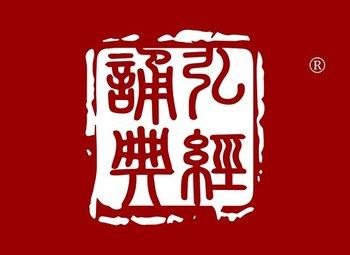 9-Y95856 弘经诵典