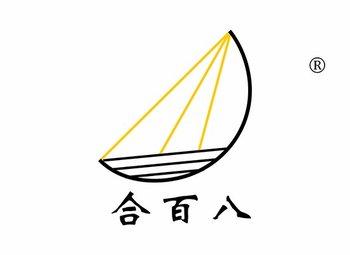 39-Y98306 合百八