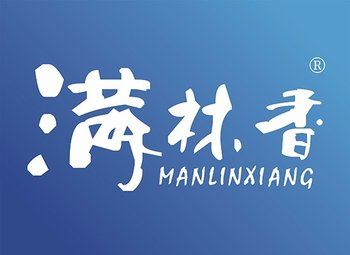 29-B324 满林香MANLINXIANG