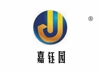 19-Y101594 嘉钰园