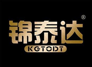 6-A041 锦泰达,KGTODT