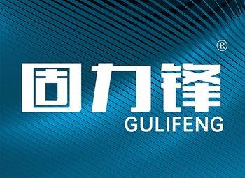 6-A052 固力锋,GULIFENG