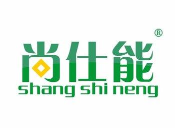 6-A051 尚仕能,SHANGSHINENG