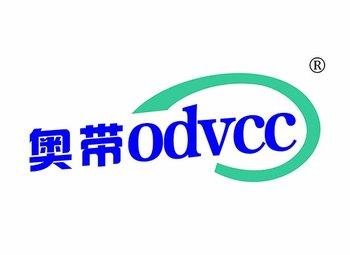32-A079 奥带,ODVCC