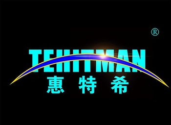6-A045 惠特希,TEHITMAN