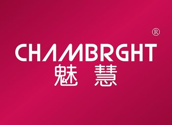 9-A639 魅慧 CHAMBRGHT