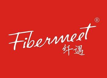 5-A258 纤遇 FIBERMEET